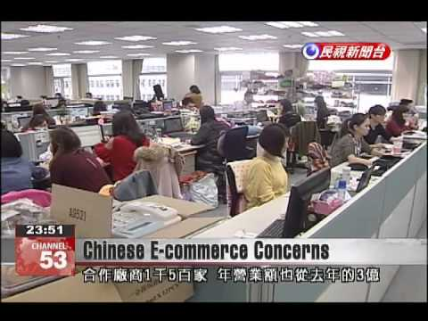 Local online retailer resists the appeal of China's vast e-commerce market