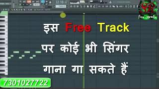 Free karaoke track पिया हो परदेस में रोज-रोज कैसे बर्दाश्त 2018 Piya Ho Pardes Mein Roj Roj bardas