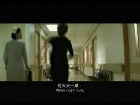 Linger (Hu die fei) 2008 trailer