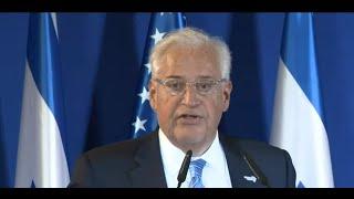 """שגריר ארה""""ב בישראל: נקים ועדה משותפת לבחינת החלת הריבונות הישראלית בשטחים"""