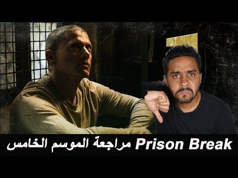 كتاب القوقعة سجن تدمر