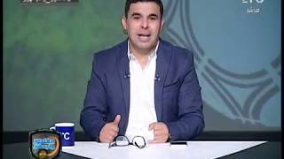 برنامج #الغندور_والجمهور   ردود أفعال فوز الاهلي القاتل على المصري وتعليق ابراهيم حسن 15-8-2017
