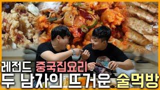 탕수육+깐풍기+짬뽕+군만두 38000원?  소주10병 …