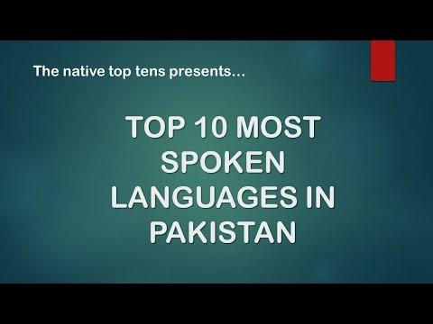 Ten Most Spoken Languages In Pakistan