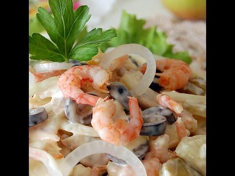 Очень вкусные и простые салаты рецепты с фото