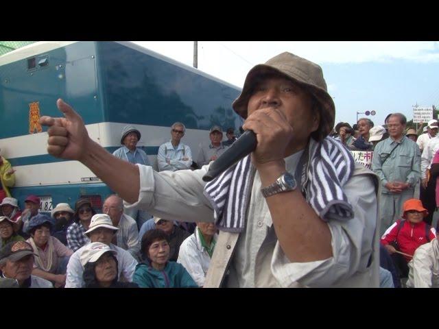 映画『圧殺の海 第2章「辺野古」』予告編