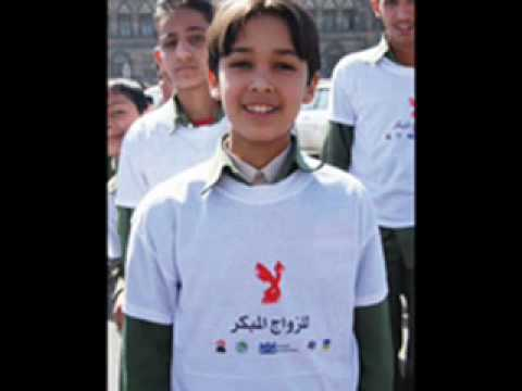 Yemeni Kids Say NO to Child Marriage