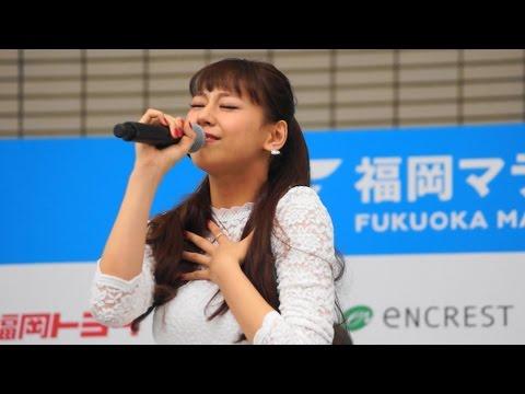 西内まりや 「恋はJ・E・L・L・O」 福岡マラソン2015EXPO
