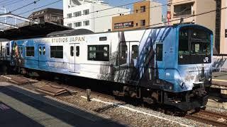 JR西日本  201系(ハリポタラッピング)  大阪環状・ゆめ咲線  寺田町発車