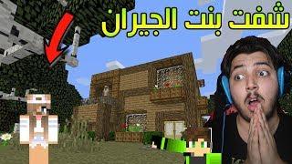 اي ار لايف #14 شفت بنت الجيران   ابوها شافني !!!!!