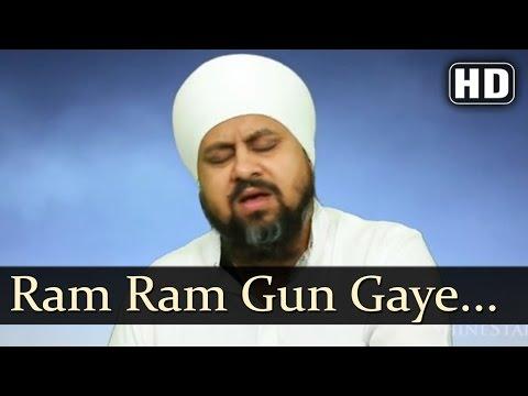 Ram Ram Gun Gaye Lai Meeta  - Bhai Onkar Singh (Una Sahib Wale)