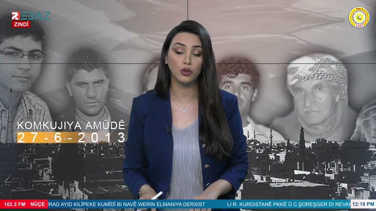 Download مقابلة مراد عايد ع قناة Ark.tv