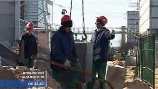 Резервные трансформаторы(Масштабные строительные работы развернуты между третьим и четвертым блоком Запорожской АЭС. Строители..., 2015-03-17T15:50:21.000Z)