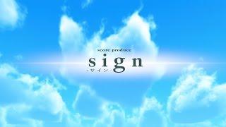 繝溘Η繝シ繧ク繧ォ繝ォ縲茎ign縲� PV