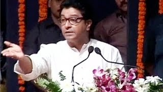 Raj Thackeray to address rally in Pune today
