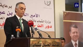 انطلاق فعالياتِ اللقاءِ الخامسَ عشر لشبابِ العواصمِ العربية  في عمّان