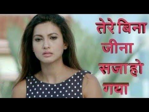 Tere Bina Jeena Saza Ho Gaya Mp3 Ringtone