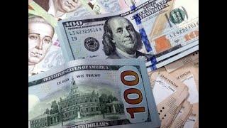 Почему нет обвала гривны? Прогноз курса гривны, доллара и рубля