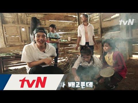 珍九哥哥的禮物 Giving from Jin-goo Oppa Episode 2