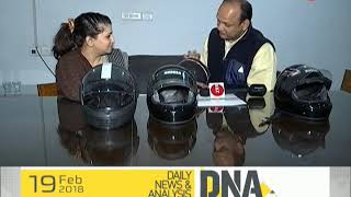 DNA: Why are helmets without ISI mark dangerous to your life?