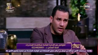 مساء dmc - النائب / أحمد علي: بعض الأمناء بأقسام الشرطة على علاقة بأصحاب