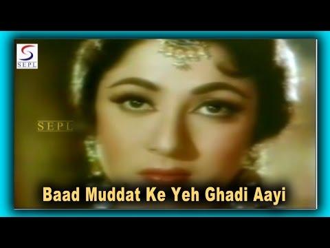 Baad Muddat Ke Yeh Ghadi Aayi   Suman Kalyanpur, Mohammed Rafi   Jahan Ara @ Prithviraj Kapoor