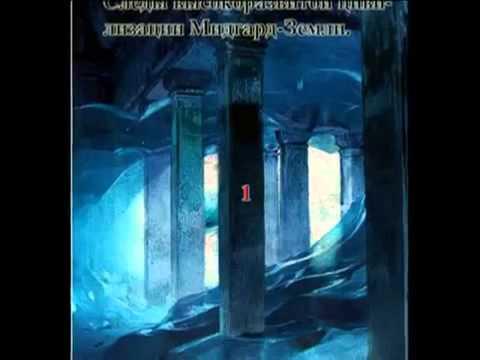 Книга: Занимательная география - Ольга Колпакова. Купить