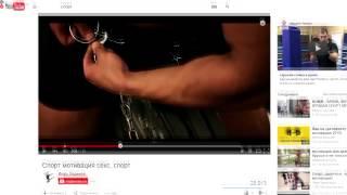 Как правильно скачать видео с Youtube