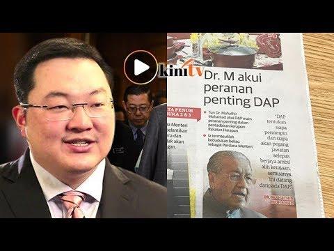 Jho Low sangkal laporan WSJ, Pejabat PM tegur Utusan - Sekilas Fakta 9 Jan 2019