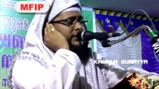 NOUSHAD BAQAVI SONG MFIP///////////UMMAJAMEELUMMA/////////9544348358////9544074047