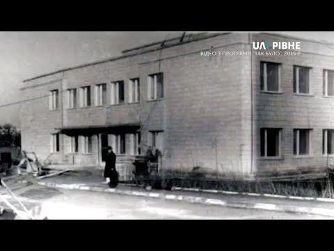 Телеканал UA: Рівне: Історія рівненського радіо від журналістів Суспільного