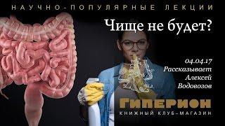 """видео: """"Чище не будет?"""" """"Гиперион"""", 04.04.17"""