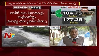 Supreme Court Verdict on Cauvery Water Dispute Between Karnataka & Tamilnadu || NTV