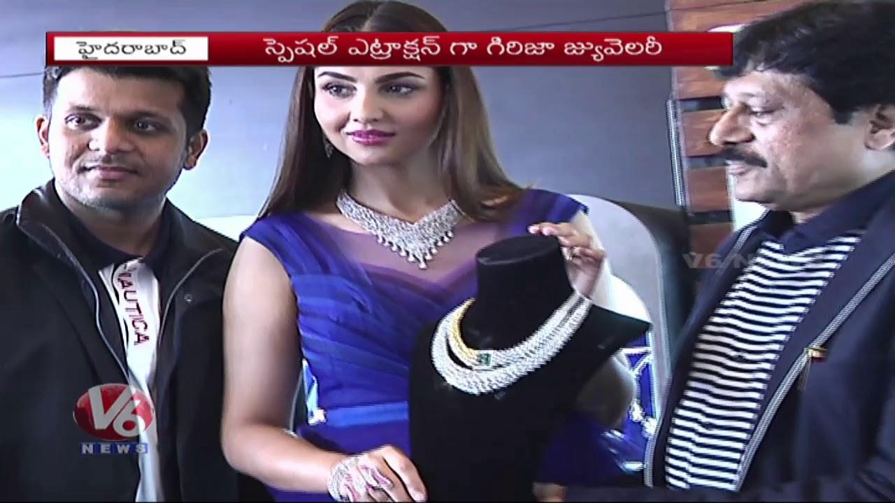 actress-purva-rana-inaugurates-diva-galleria-diamond-and-temple-jewellery-expo-hyderabad-v6-news