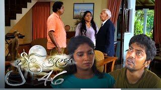 Duwili Sulanga   Episode 46 - (2021-07-29)   ITN Thumbnail