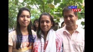 HSLC Results   Upasha Mudoi of Golaghat Jatiya Vidyalaya secures 5rd rank (jointly)