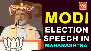 PM Narendra Modi Election Speech in Maharashtra | Satara | BJP Meeting