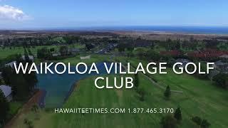 Waikoloa Village Golf Club Hawaii Tee Times