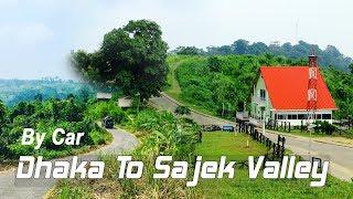 Dhaka To Sajek By Car | Sajek Valley Tour | Sajek valley Rangamati Bangladesh | Car Ride