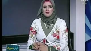 برنامج الوان مصرية | مع هند إبراهيم و د. ياسر ناجي استشاري العلاج بالأشعة التداخلية 14-10-2017