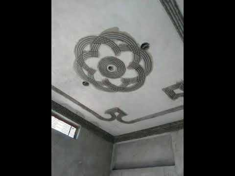 Hall Simple Ceiling Design With Cement,African American Prom Dress Designers