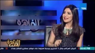 مساء القاهرة | حوار مع محافظ الدلقهلية حسام الدين إمام - 17 أغسطس