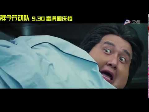 Download [[FAT BUDDIES]] CHINESE COMEDY MOVIE OCTOBER 5, 2018