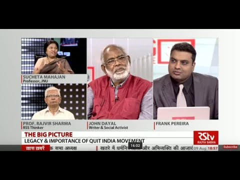 The Big Picture - Legacy & importance of August revolution and Quit India Movement