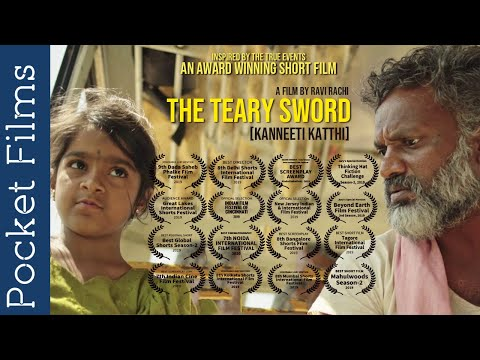 Telugu Drama Short Film - Kanneeti Katthi (The Teary Sword)   A father and a daughter's journey