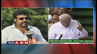 Public Talk on Modi's Govt Negligence over AP Special status