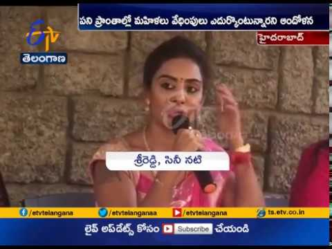 Victims Wants to Support | Against Sexual Harassment | Hyderabad