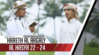 Best Voice | Surat Al Hasyr 22 - 24 | Syaikh Hareth Al Argaly