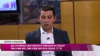 Канал 3 и Соня Атанасова - Сватбена Агенция Диаманти & Princess Fashioon, във всеки следобед с Криси
