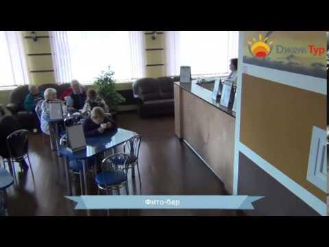 Санаторий Белая вежа - теннисный корт, Санатории Беларуси